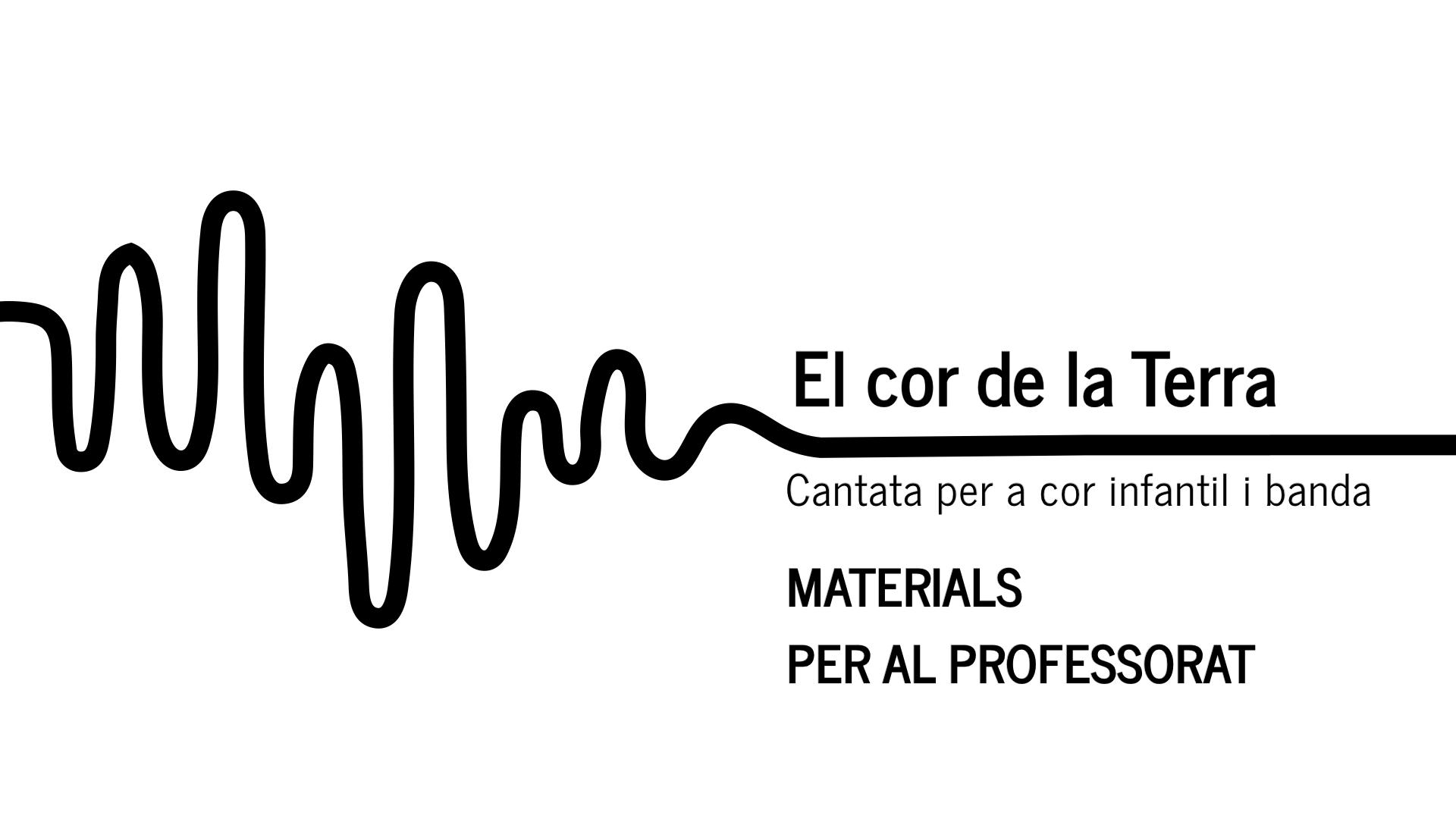 MATERIALS EC2020.001