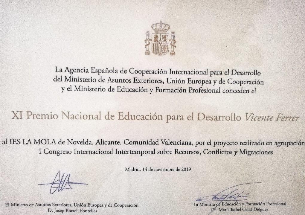 premio-nacional