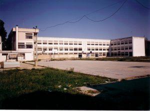 Antic Institut de Batxillerat Joan Fuster